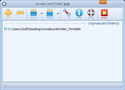資料夾加密軟體推薦:Anvide Lock Folder Portable 免安裝版下載