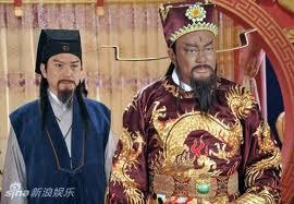 Hình Ảnh Diễn Viên Phim Bao Thanh Thiên Toàn Tập (2013)
