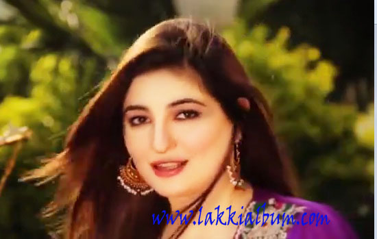 Gul Panra Pic for Wallpaper