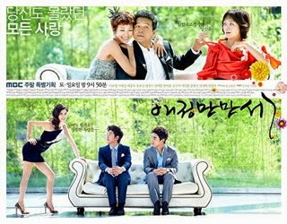 Korea Drama Hooray for Love