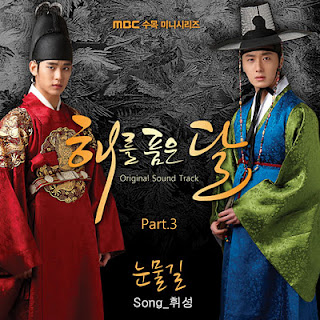 free download the moon that embraces the sun episode 8