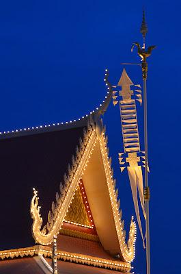 Ghost flag, Veal Preah Meru, Funeral of King Norodom Sihanouk, Phnom Penh, Cambodia