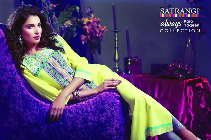 Bonanza Satrangi Always Karo Yaqeen Collection 2014