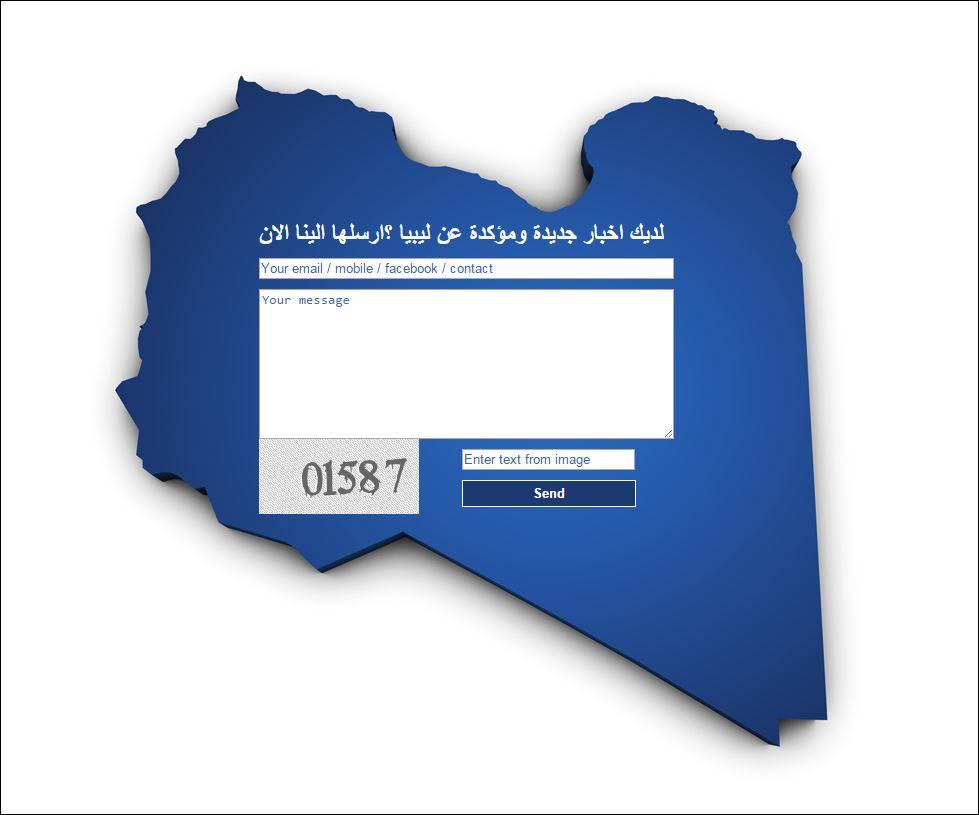 لديك اخبار جديدة ومؤكدة عن ليبيا ؟اررسلها الينا الان