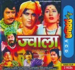Jwala 1971 Hindi Movie Watch Online