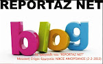    REPORTAZ NET