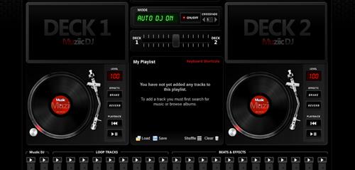 best online dj mixer