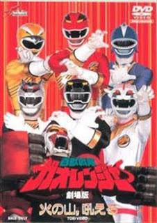 5 Anh Em Siêu Nhân - Mighty Morphin Power Rangers