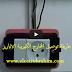 طريقة توصيل المخارج الكهربية (الاباريز)