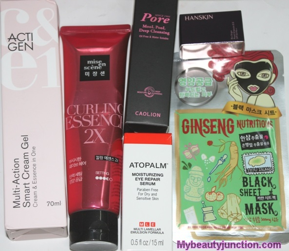 Memebox Global Edition 10 beauty box review, unboxing, photos