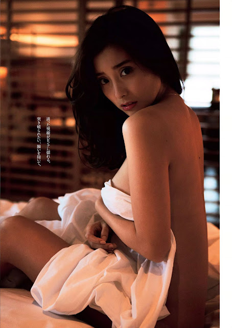時田愛梨 Tokita Eri Weekly Playboy No 39-40 2015 Images 4