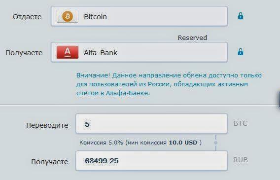 Курс доллара и евро БайкалИнвестБанка в Новороссийскe