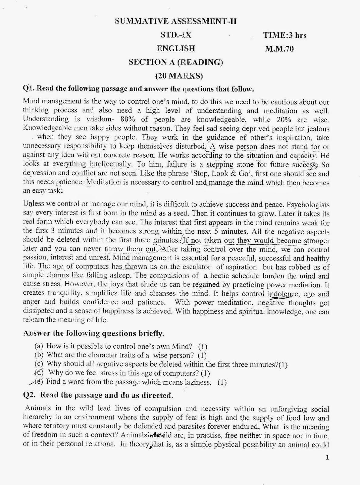 social categorization essay Free essay: consequences of social categorization and social identity theories  vernon smith ba426 managing cultural diversity.