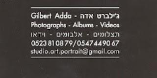 Gilbert ADDA - PORTRAITISTE