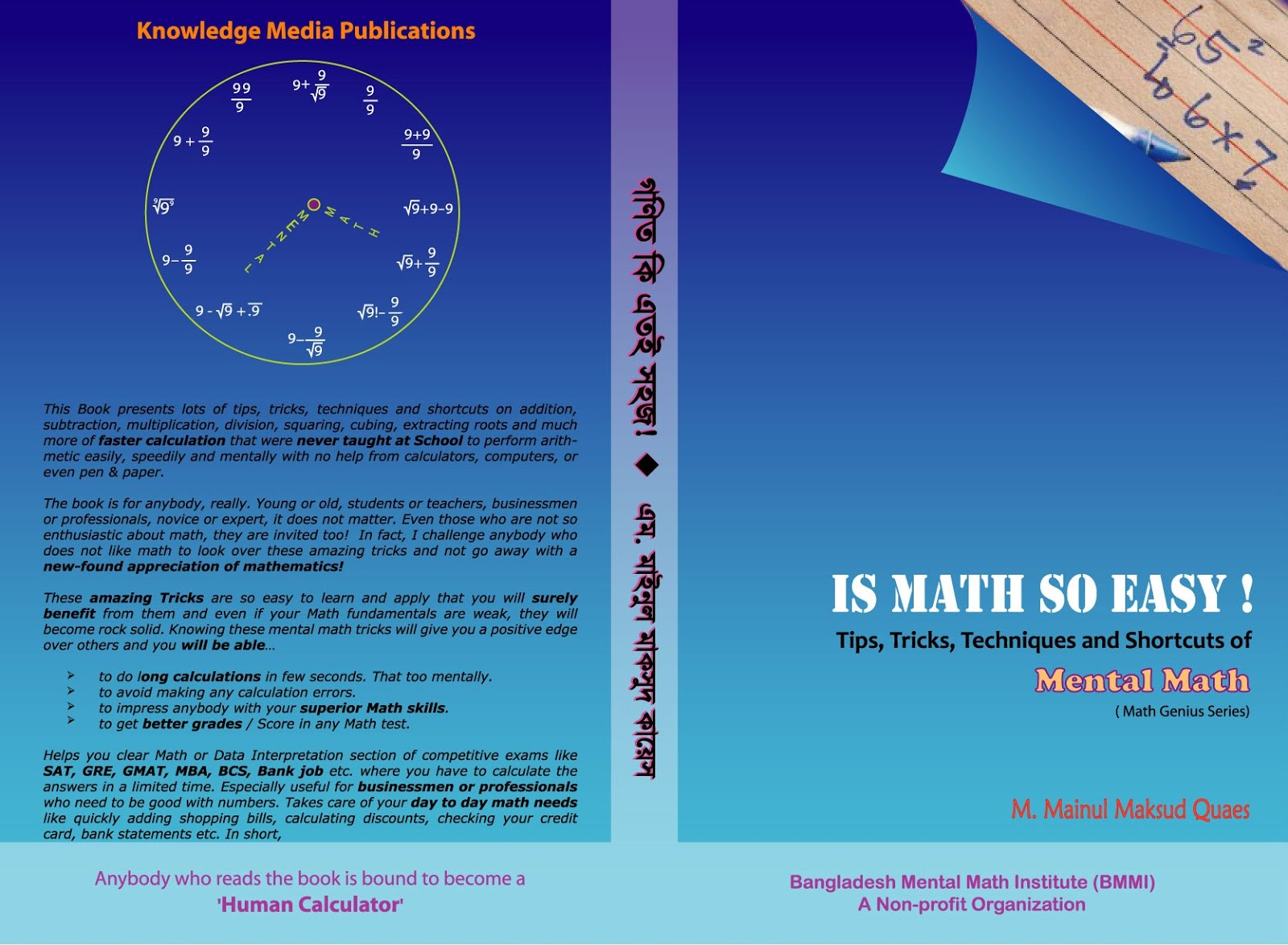 Mental Math for Faster Calculation