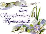 баннер блога
