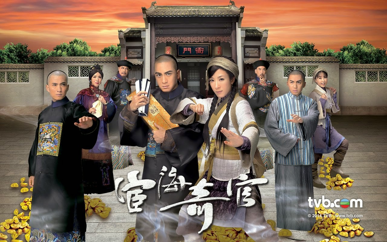 Hoạn Hải Kỳ Quan- Noblesse Oblige TVB 2014