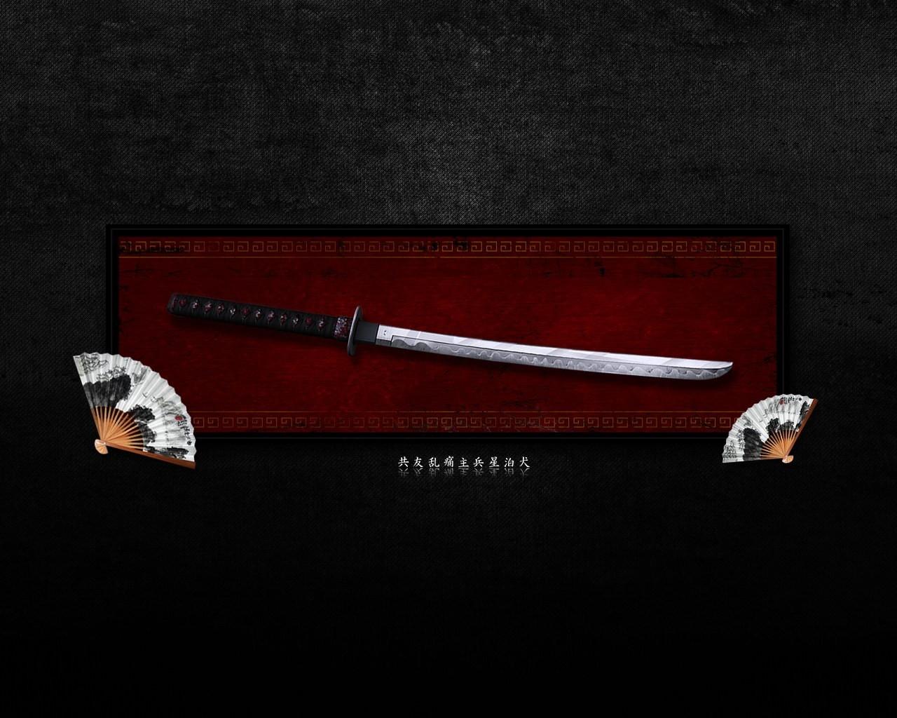 Huge Wallpaper Bundles: HD Black Ninja Sword Wallpaper