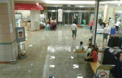 Punca banjir kilat