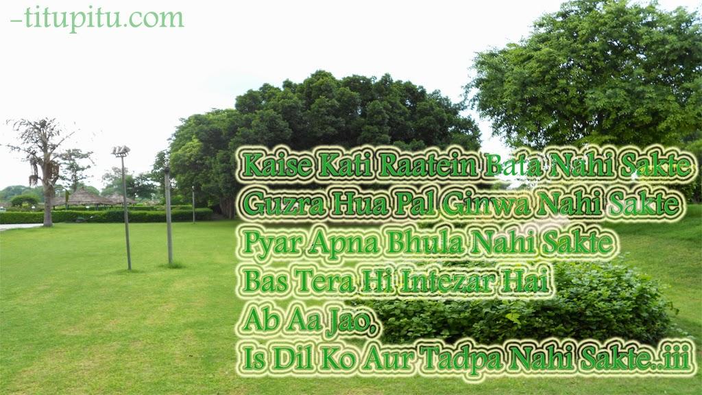 Dard-bhari-Shayari-in-Hindi