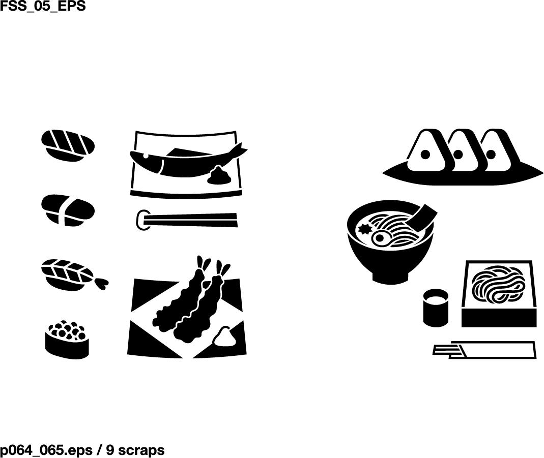 様々な食材のシルエット various elements of vector silhouette food category イラスト素材2