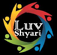 Luv Shayari (हिंदी शायरी)