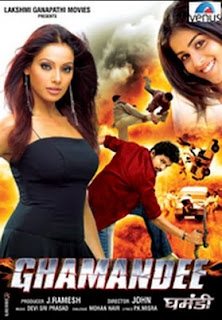 Ghamandee 2005 Hindi Movie