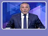 - برنامج على مسئوليتى مع أحمد موسى حلقة يوم السبت 13-2-2016