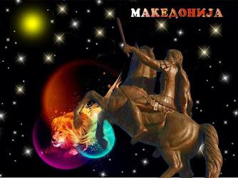 Macedonian timeline