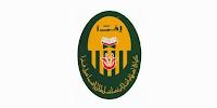 Jawatan Kerja Kosong Kolej Islam Antarabangsa Sultan Ismail Petra (KIAS) logo www.ohjob.info mei 2015
