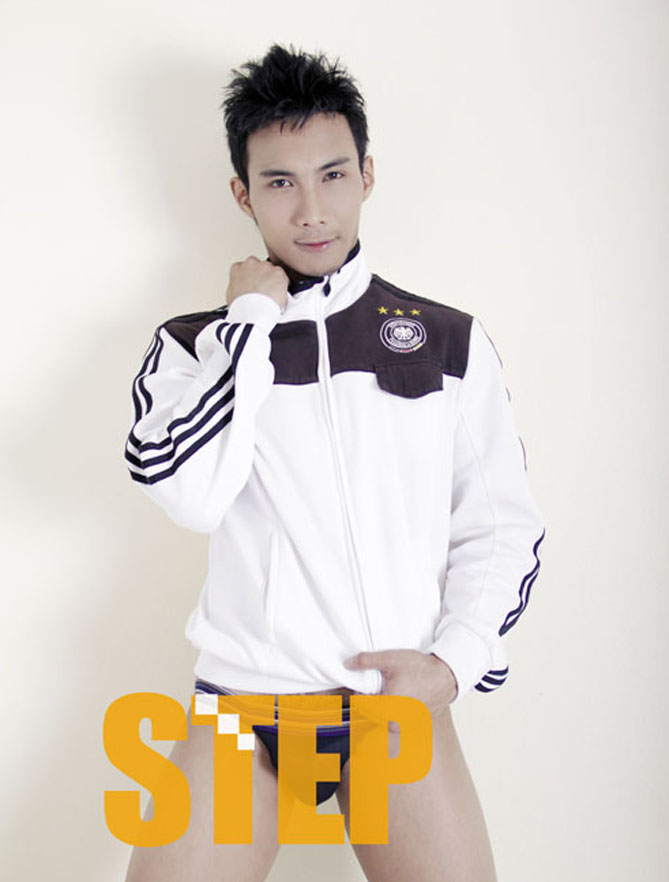 STEP vol. 1 no. 47 January 2012