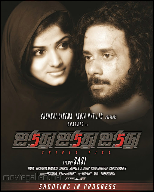 2013 tamil mp3 songs free download