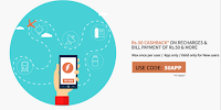 Freecharge : Recharge or Bill Payment Rs.50 Cashback on Rs.50 (March 2016) :BuyToEarn