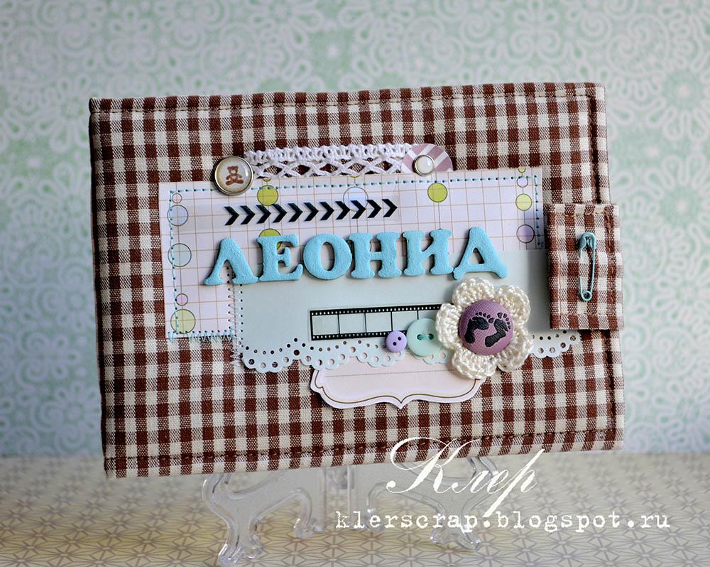 блокнот с фотографиями новорожденного скрапбукинг