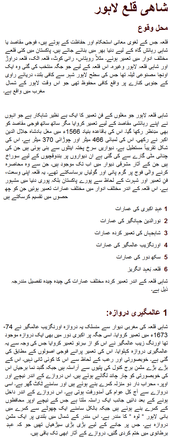 Essay on help visit to a zoo in urdu