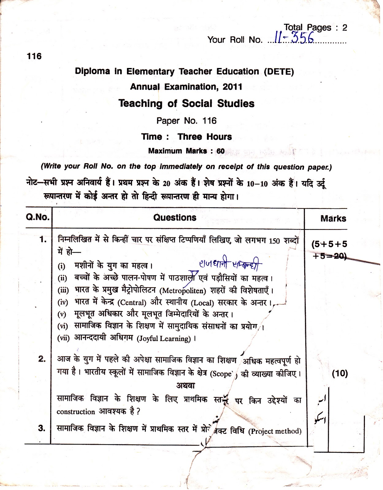 social studies paper An essay paper made up of 10 questions in three sections you must answer five questions section a – this section consists of three questions you must.