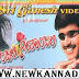 Anjali Geethanjali(2001) Kannada Movie mp3 songs download