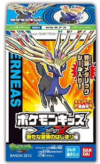 Pokemon Kids XY New Journey Set Oct 2013 Bandai