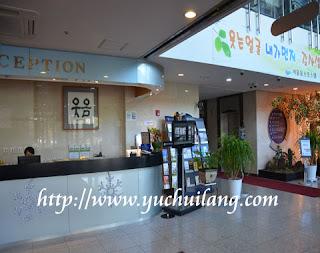 Lobby Asrama Belia Seoul
