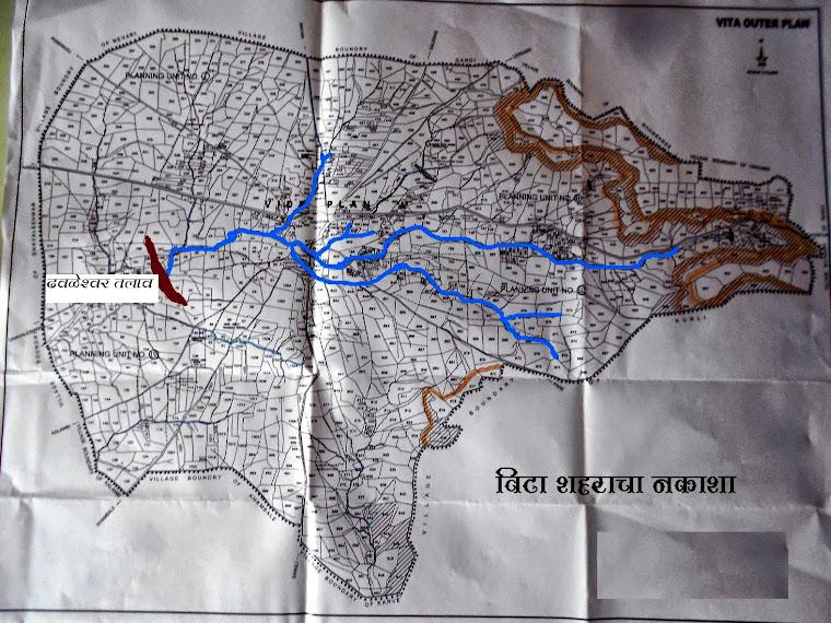 Vita City Map