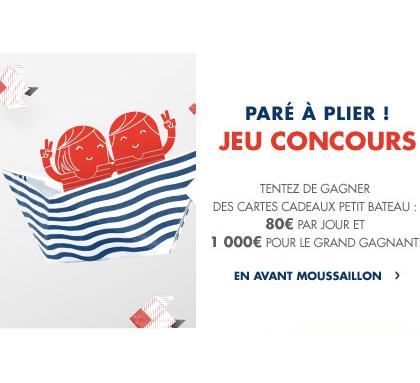 Jeu instant gagnant gratuit : Gagnez des cartes cadeaux de 80 euros...