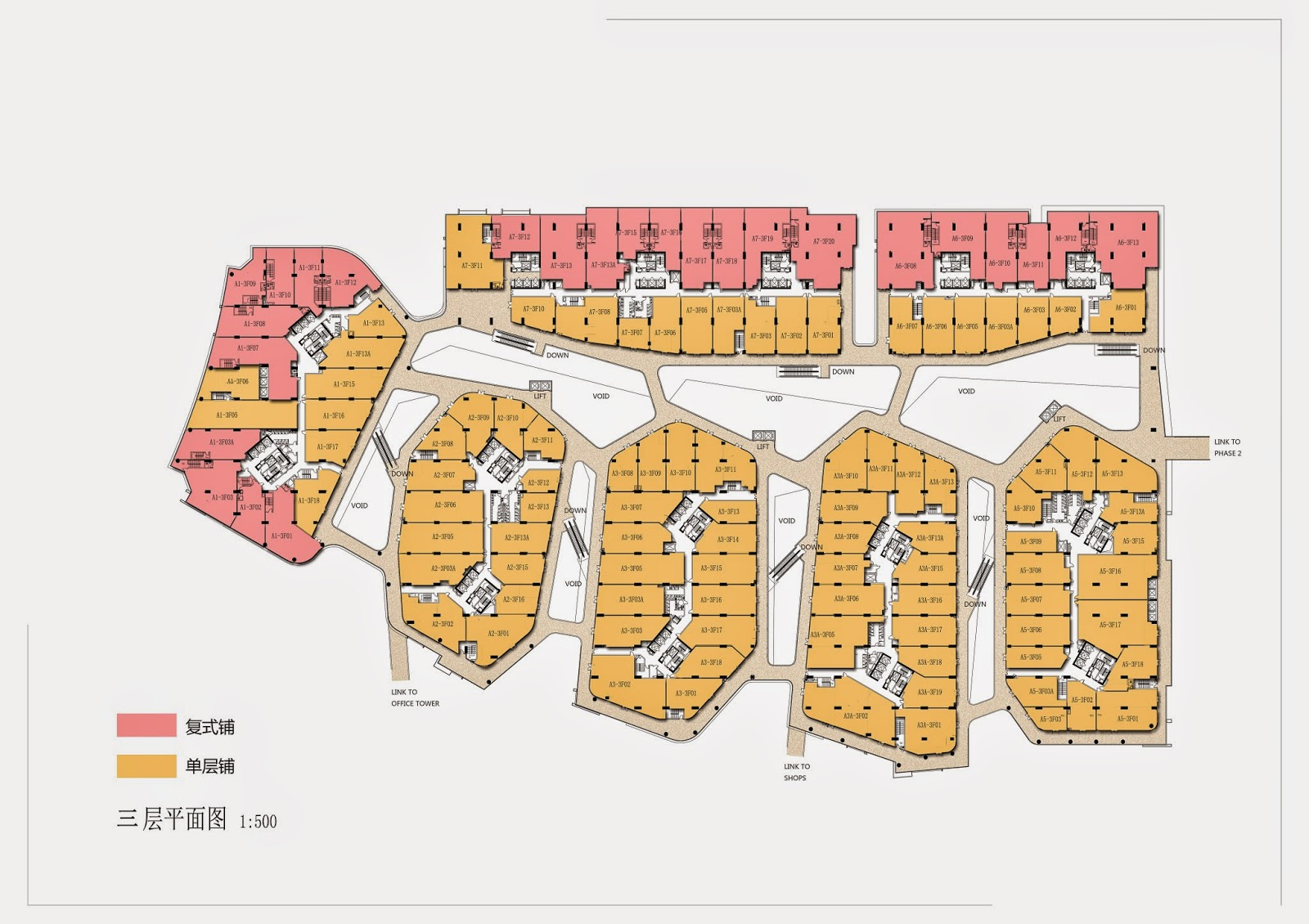 R&F Princess Cove Viva Shoplex ; Siteplan