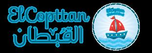 El Copttan | القبطان