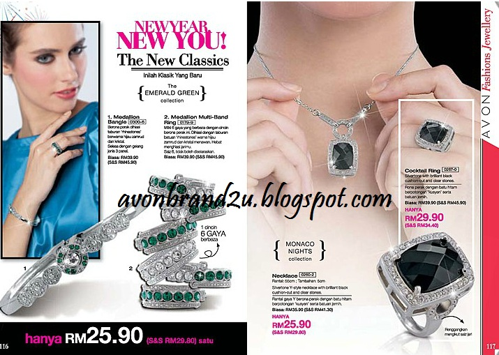 accessories wanita gift set offer prices