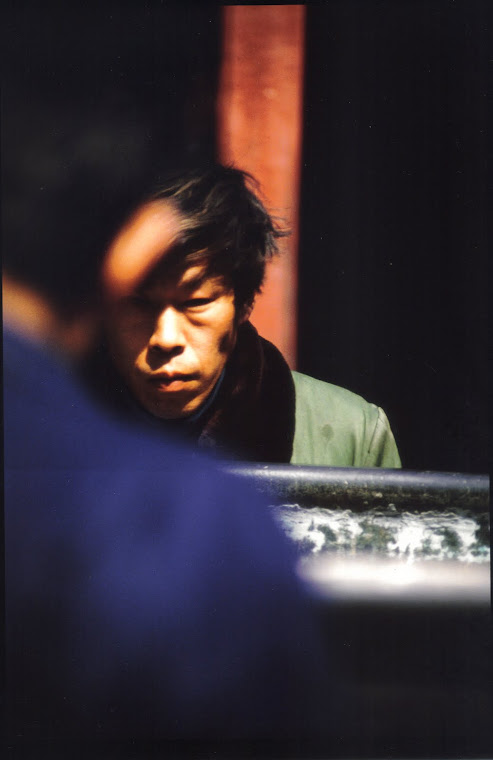 Self Reflection, Beijing 1989 by Karin Lisa Atkinson