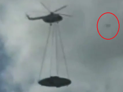 Russian military UFO