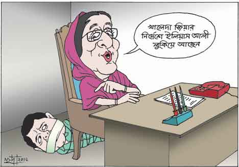 ilias ali funny bangla cartoon read valobashar premer