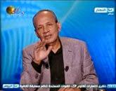 برنامج فى دائرة الضوء مع إبراهيم جازى حلقة الإثنين 20-10-2014