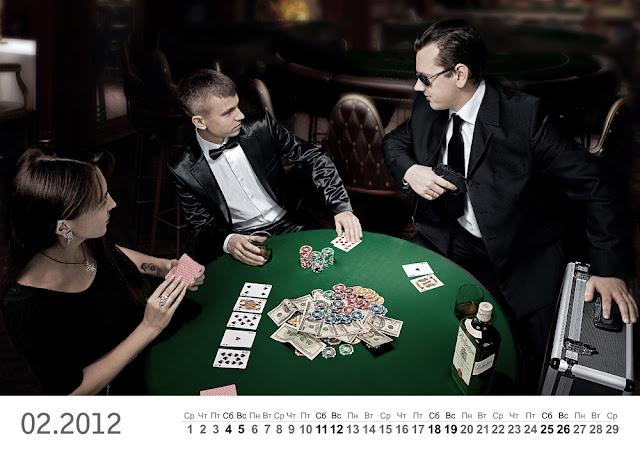 корпоративный календарь 2012 год дракона