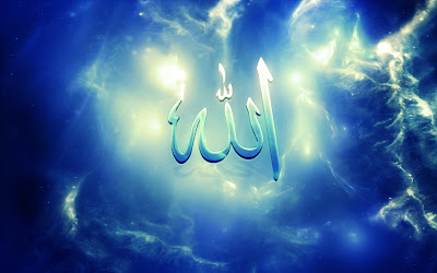 Allah Islamic Background